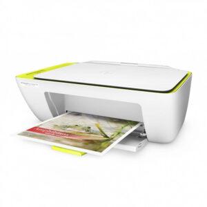 impresora-hp-jared-1