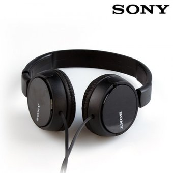 https://electrodomesticosjared.pe/wp-content/uploads/2017/12/audifono-sony-mdr-zx110bc-electrodomesticos-jared.jpg