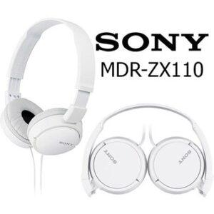 https://electrodomesticosjared.pe/wp-content/uploads/2017/12/audifono-sony-mdr-zx110wc-electrodomesticos-jared.jpg